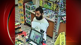 Crime Stoppers seek aggravated robbery suspect