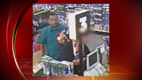 Crime Stoppers seek suspect in aggravated assault