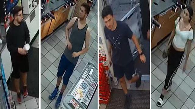 Police seek 4 suspects in North Side carjacking